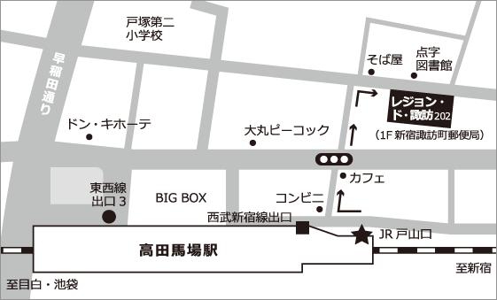 日彫会事務所地図